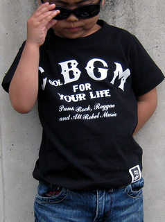 bgm image 3.jpg