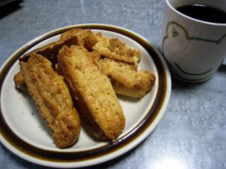 amaretti biscotti.jpg