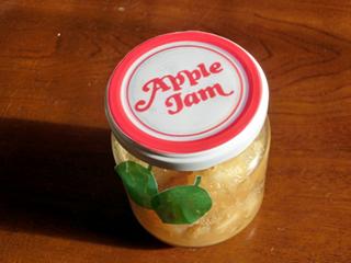 apple jam bin.jpg